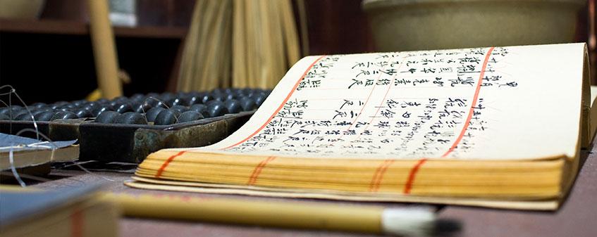Исследование записей и подписей, выполненных китайской иероглификой